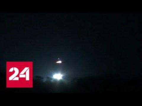 США начали операцию против Сирии - Россия 24