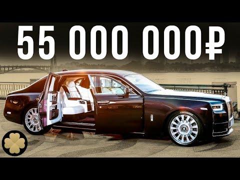 Самый дорогой седан - забудь Майбах и Бентли! Rolls-Royce Phantom Privacy Suite #ДорогоБогато №66