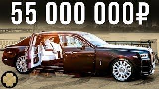 Самый дорогой седан - забудь Майбах и Бентли! Rolls-Royce Phantom Privacy Suite #ДорогоБогато №63