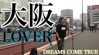 大阪LOVER/DREAMS COME TRUE