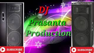 ও সোনা চাঁদের কোনা বড়ো হয়েছি DJ Prasanta Production