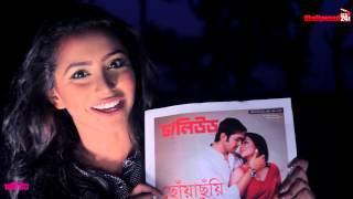 Actress Prasun Azad Talks About Her New Film OCHENA HRIDOY | Dhallywood24.com