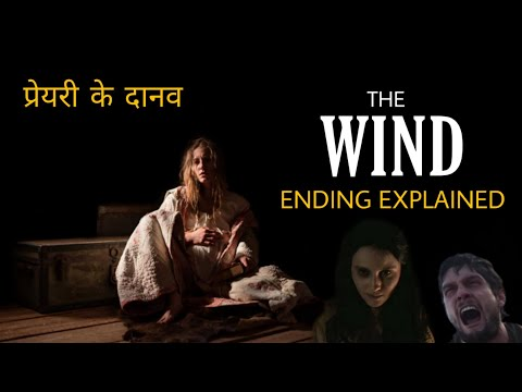 THE WIND Ending Explained In Hindi | The Wind (2018) Full Movie Story Explained In Hindi