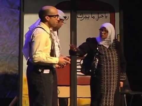 'Our Story': Montréal's Palestinian Theatre Group