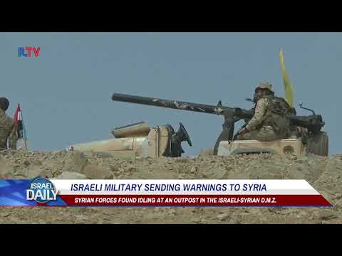 Your Morning News From Israel - Nov. 19, 2017.