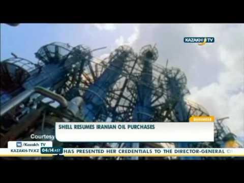 Shell resumes iranian oil purchases - Kazakh TV