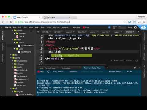Ruby on Rails - 회원 가입 기능 구현