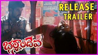 Bhallaladeva Release Trailer - Latest Telugu Movies 2015 - Vimal,Bindumadhavi