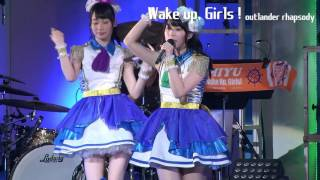 Wake Up, Girls! 3rd LIVE TOUR LIVE Blu-ray <outlander rhapsody>