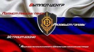 ТТ/вооруженное нападение в аэропорту Шереметьево/драка таксистов и охраны терминал F/Никита Штых