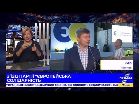 Реформа децентралізації має бути збережена - Герасимов