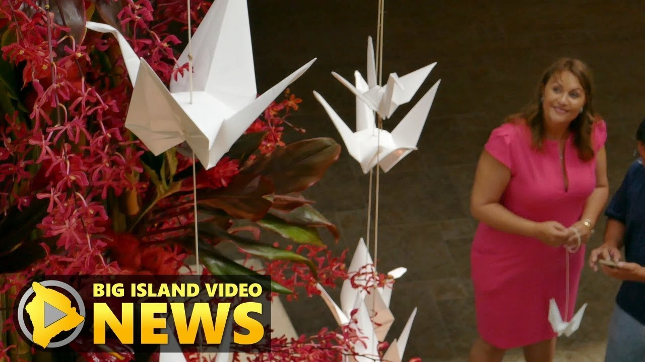 Liliuokalani Gardens Gets Floral Makeover (Aug. 21, 2017) - YouTube