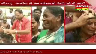 HIndi news National Bulletin 7 December 2016 II Raftaar News Channel