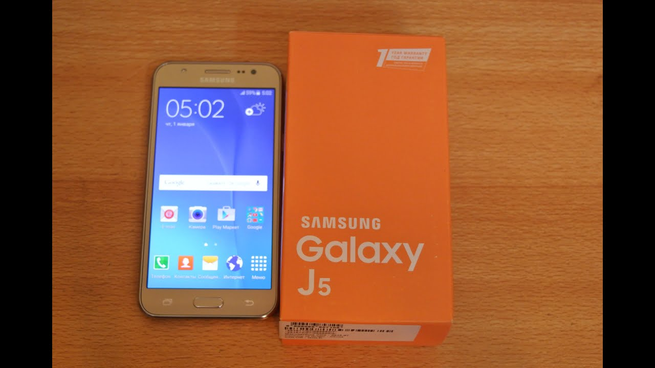 samsung galaxy j5 gold unboxing hd youtube. Black Bedroom Furniture Sets. Home Design Ideas