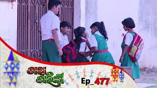 Tara Tarini | Full Ep 476 | 17th May 2019 | Odia Serial - TarangTV