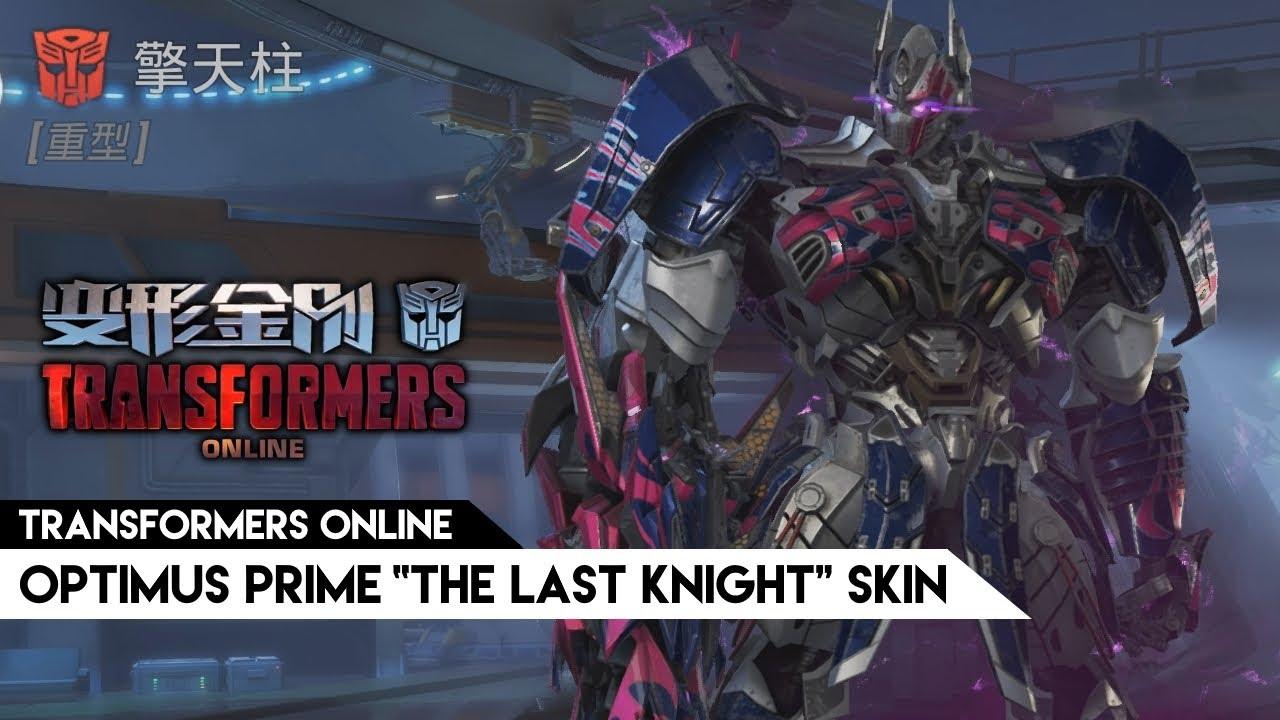 transformers online cn optimus prime the last knight. Black Bedroom Furniture Sets. Home Design Ideas