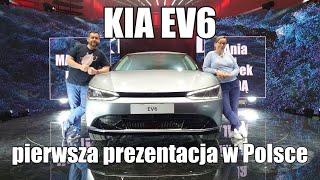 KIA EV6 – pierwsza prezentacja w Polsce – Ania i Marek Jadą