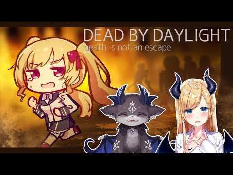 【DbD】全力Dead by Daylight【にじさんじ / 鷹宮リオン視点】