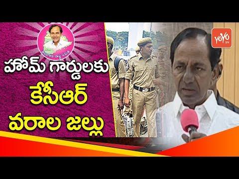 Telangana CM KCR Addressing the Gathering of Home Guards   Pragathi Bhavan   YOYO TV Channel