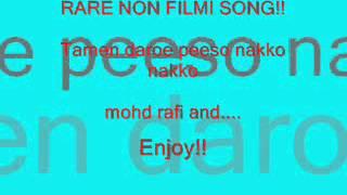 RARE NON FILMI SONG!!  Tamen daroe peeso nakko nakko   MOHD RAFI