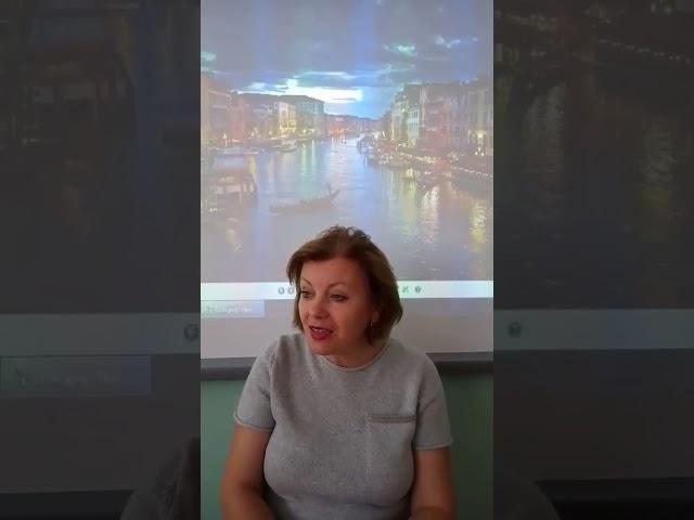 Халикова Елена читает произведение «Венеция» (Бунин Иван Алексеевич)