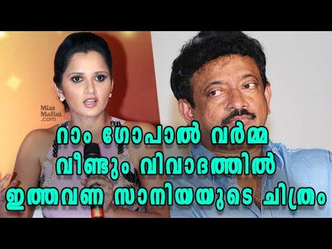 Ram Gopal Varma in Sania Mirza Photo Controversy | Filmibeat   Malayalam