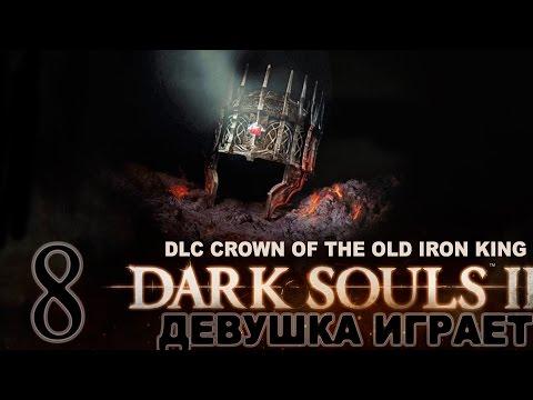 Скачать игру Devil May Cry 4 2008 на PC через торрент