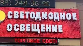 Живая реклама ООО