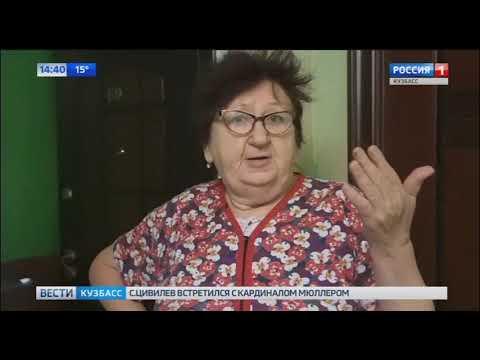 Стали известны  подробности ночного ЧП в Прокопьевске