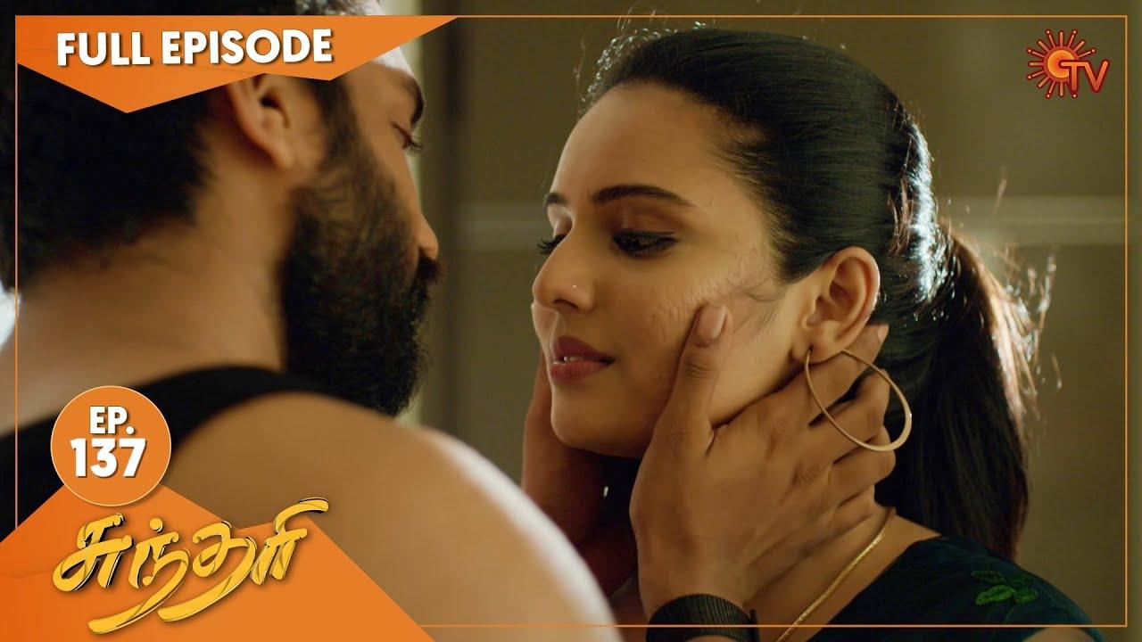 Download Sundari - Ep 137 | 16 Sep 2021 | Sun TV Serial | Tamil Serial
