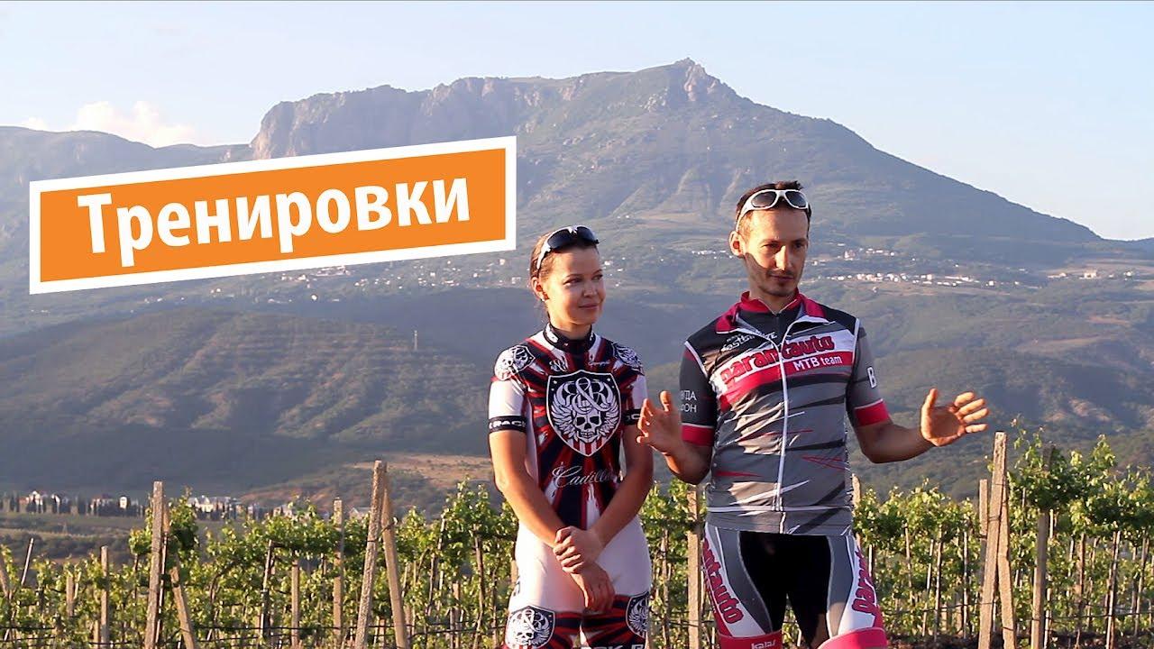 Тренировки, питание, химия в любительском велоспорте для начинающих