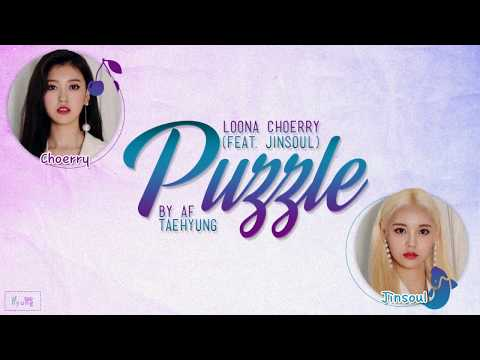LOOΠΔ Choerry (이달의 소녀/최리) - Puzzle (ft. JinSoul) (Color Coded Lyrics/Han/Rom/Eng)