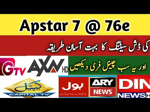 How to set Apstar 7 @ 76e new letest updates many pakistani channels free to air
