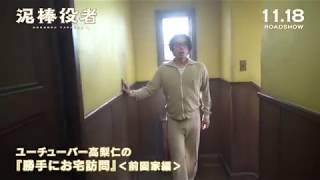 """人違い""""と""""勘違い""""をくり返す超喜劇エンターテインメント。 西田征史の..."""