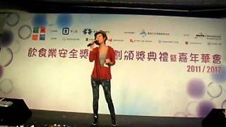 朱紫嬈-愛的一種說法 (2011年11月27日愉景新城)