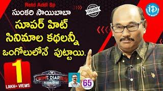 Retd Addl SP Sunkara Sai Baba Exclusive Interview || Crime Diaries With Muralidhar #65