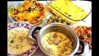 Чем я кормлю семью, простые блюда. Часть 13
