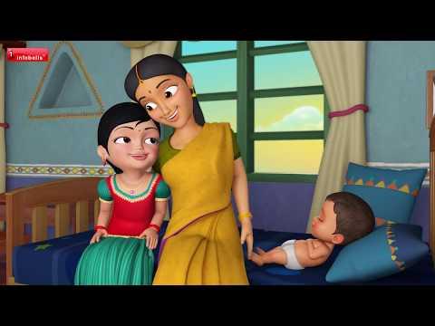 download சாய�ந�தாடம�மா சாய�ந�தாட� | Tamil Rhymes & Baby Songs for Children | Infobells