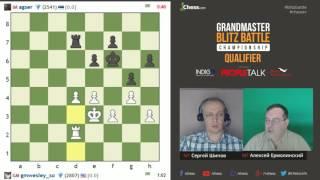 Отборочный блиц Chess.com 2016