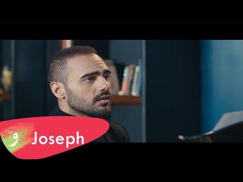 Joseph Attieh - Lahza [Official Music Video] (2019) / جوزيف عطية - لحظة