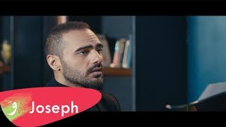 Joseph Attieh - Lahza [Official Music Video] (2019) / جوزيف عطية - لحظة