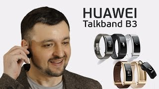 HUAWEI TALKBAND B3 - Quick start completed ! How ?