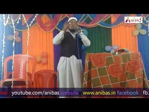 দাই হালিমা তোর ঘরে আজ ।। আব্দুস সামাদ।। Bangla gojol by M A Samad Dai halima tor ghore