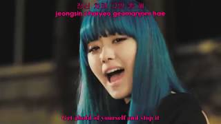 Song Ji Eun (송지은) feat. Bang Yong Guk (방용국) - Going Crazy (미친거니) [Lyrics Color-Coded/Han/Rom/Eng]