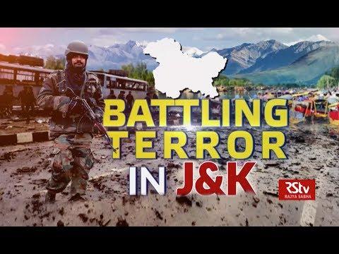 In Depth: Battling Terror in J&K