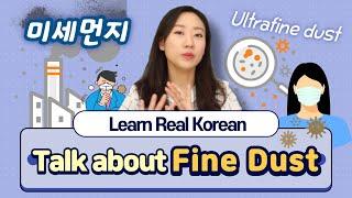 Korean expressions for Fine du…