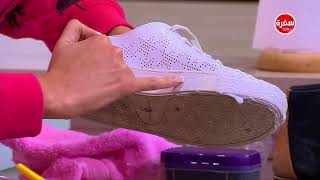كيفية تنظيف الأحذية القطيفة | هي وبس