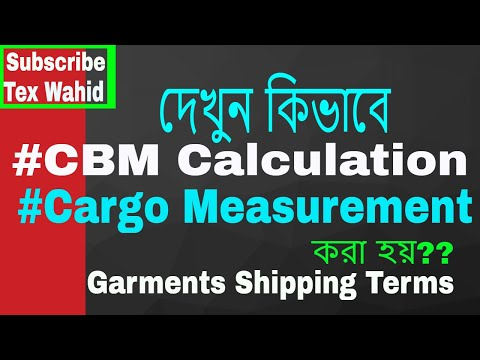 CBM calculation in terms of Garments shipping.(Cargo Measure