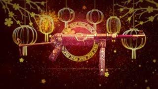 Arma Royale: MP40 LUNAR DRAGÃO IMPERADOR | FREE FIRE