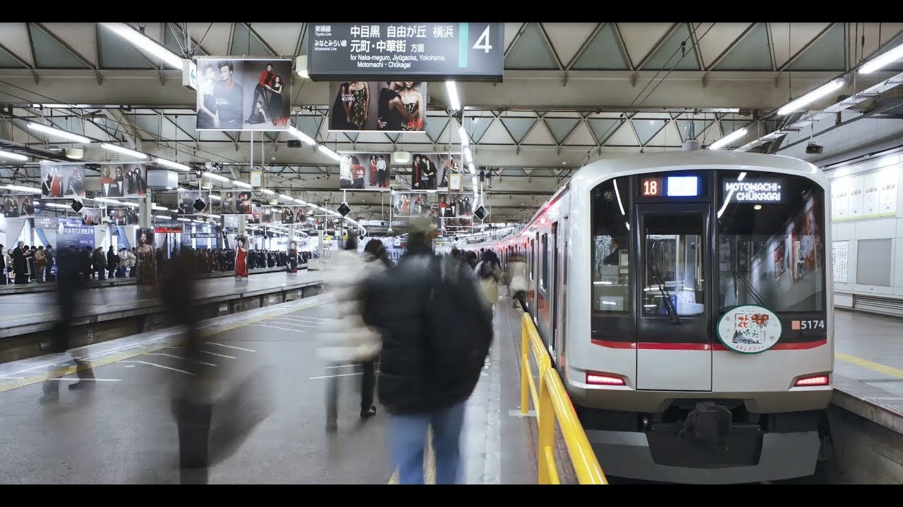 Rail Transportation IT Solutions : Fujitsu UK